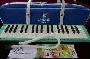 【樂器王u75】口琴。口風琴系列~【鈴木 口風琴 37鍵 SUZUKI MX-37D  直購:850元】