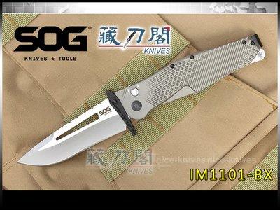 《藏刀閣》SOG-(QUAKE XL)大雷神之槌快開折刀