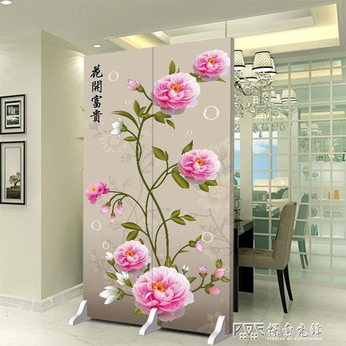 定制中式衛生間廁所客廳屏風隔斷隔牆小戶型家用摺疊行動動態布藝推拉igo