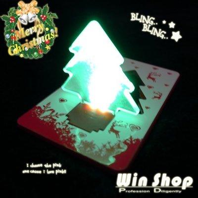 【贈品禮品】B1020 LED聖誕樹造型燈/卡片燈/耶誕禮物/賀卡,創意燈具,信用卡般大小 ,隨身攜帶超方便!另有燈泡、