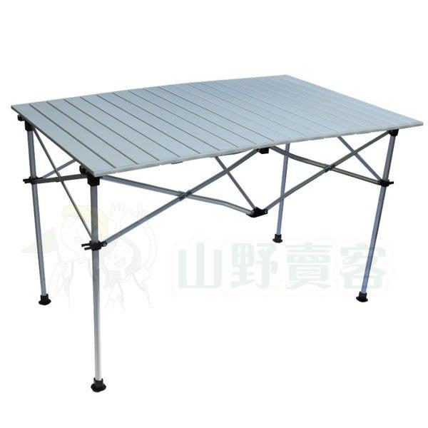 【山野賣客】92348 GO SPORT 六人鋁合金蛋捲桌 兩段式鋁捲桌 折疊桌