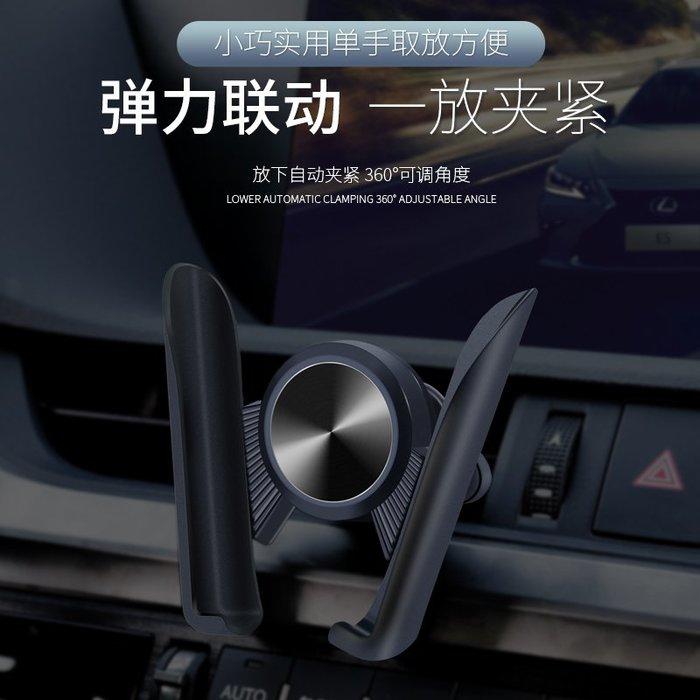 車載手機支架汽車用出風口車上卡扣式車內萬能通用型支撐導航支架車架