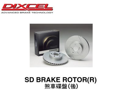 【Power Parts】DIXCEL SD 煞車碟盤(後) TOYOTA WISH 2009-2014