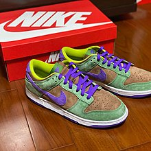 全新 2020 NIKE DUNK LOW SP Veneer 棕綠 醜小鴨 DA1469-200 US 10