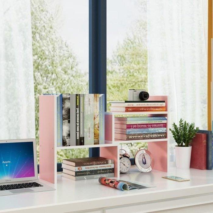 ☜男神閣☞學生用桌上書架簡易兒童桌面小書架置物架辦公室書桌收納宿舍書柜