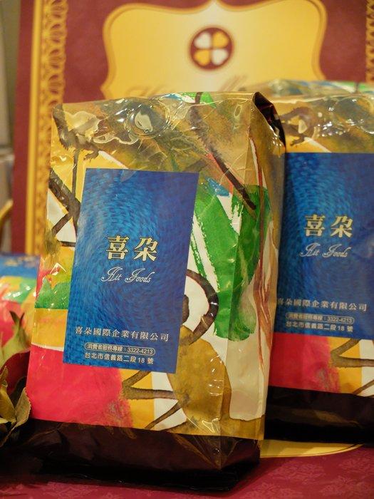 {喜朵浪漫愛飲生活館} 產區咖啡豆羅姆斯達*爪哇咖啡Java Estate深度烘焙(APS)* 1磅*5磅送1 磅