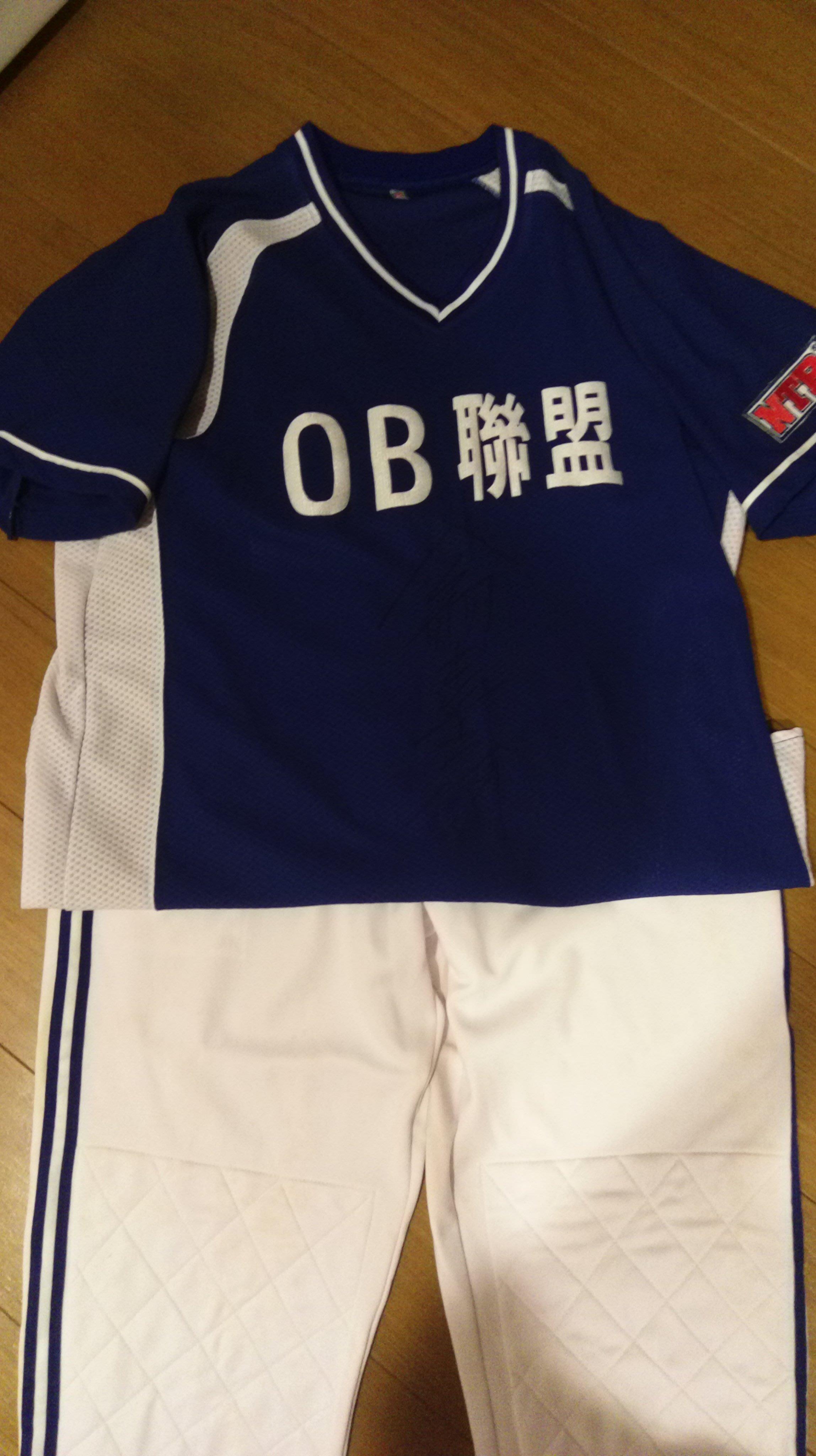 2004年第一屆OB聯盟郭李建夫(翁豐堉)實戰球衣+實戰球褲-附OB聯盟認證卡