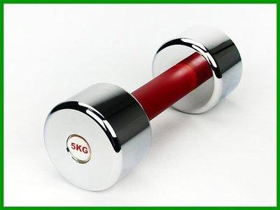 台灣製5KG電鍍啞鈴(約11磅/鍛鍊肌群/台中市可自取/5kg啞鈴.5公斤啞鈴.五公斤啞鈴)
