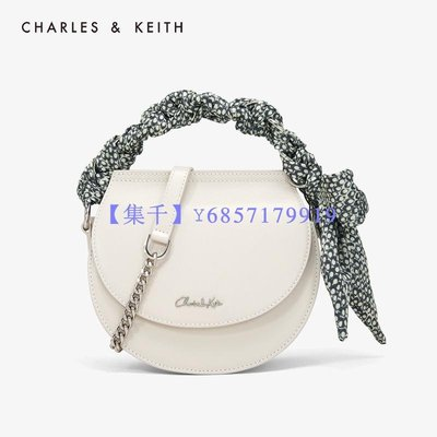 【集千】CHARLES&KEITH單肩包SL2-50150828鏈條拼接絲巾飾女士馬鞍包