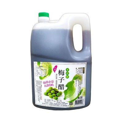 【有好醋】梅子醋(5公升)