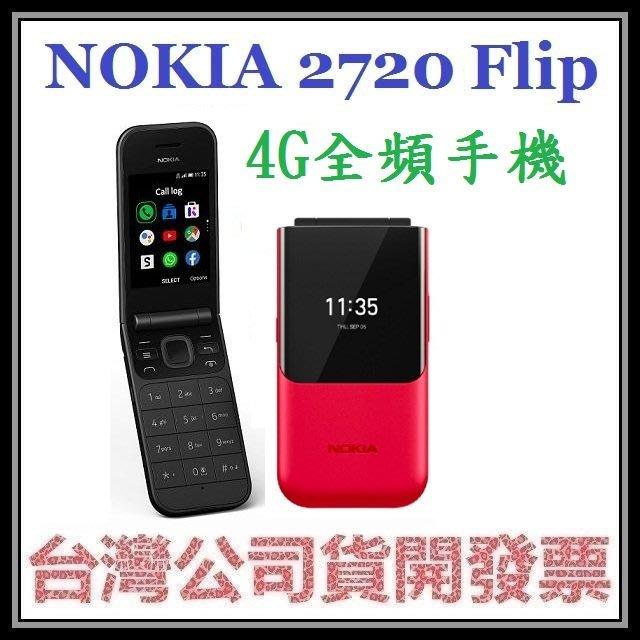 咪咪3C 台中紅/黑2色開發票台灣公司貨免門號綁約 空機價 NOKIA 2720 Flip 4G全頻手機