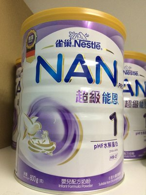 香港行貨 雀巢 超級能恩 1號 x 4罐