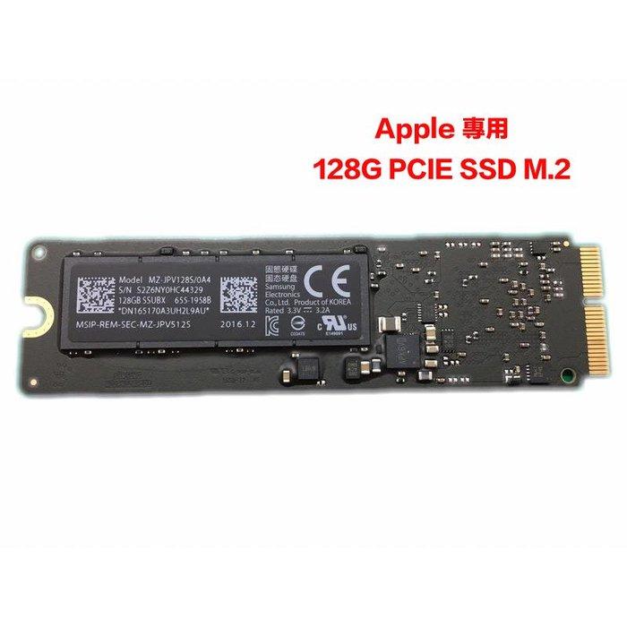 原廠 蘋果 Apple 專用 PCIE 128G SSD 適用於 Retina Air (2013 年後) 現貨