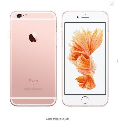 永興蘋果專賣店Apple iPhone 6s 64GB