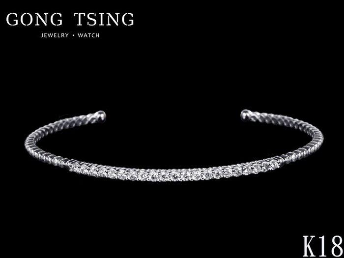 【公信精品】全新鑽石手鐲 共0.536克拉 18白K金鑽手鐲 開口設計