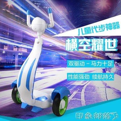 貴族牌新款智慧雙驅兒童平衡弧形防撞電動代步車早教玩具車禮物
