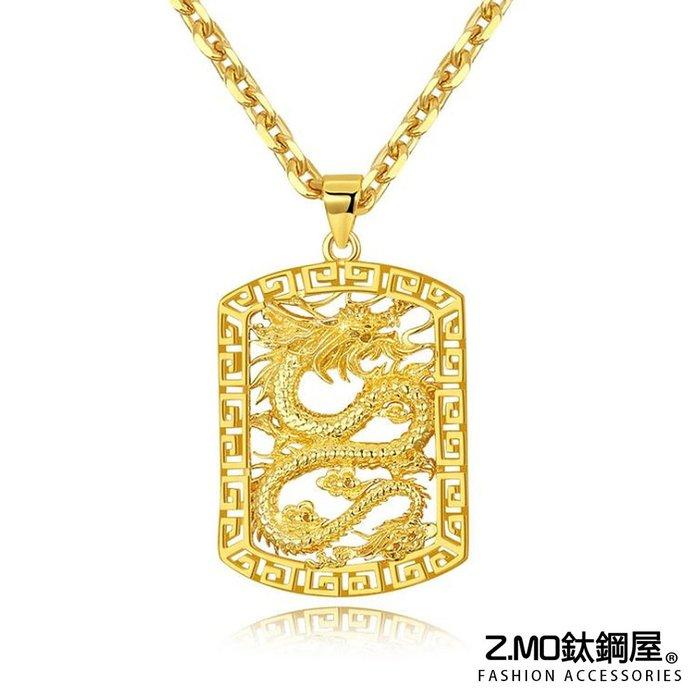 銅鍍金項鍊 男性霸氣項鍊 方形墜牌 金墜子 龍項鍊 單條價【AKG685】Z.MO鈦鋼屋