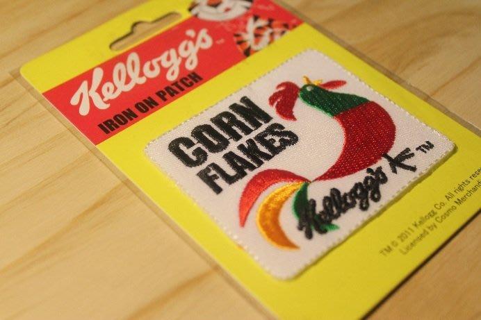 (I LOVE樂多)kellggs corn flakes 麥片 家樂氏 刺繡 臂章 補丁