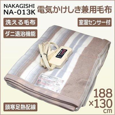 日本製 Sugiyama NA-013...