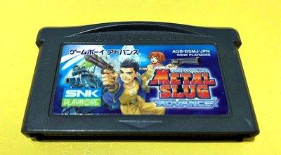 幸運小兔 GBA遊戲 GBA 越南大戰 合金彈頭 Metal Slug Advance NDS、 GBA 適用 E1