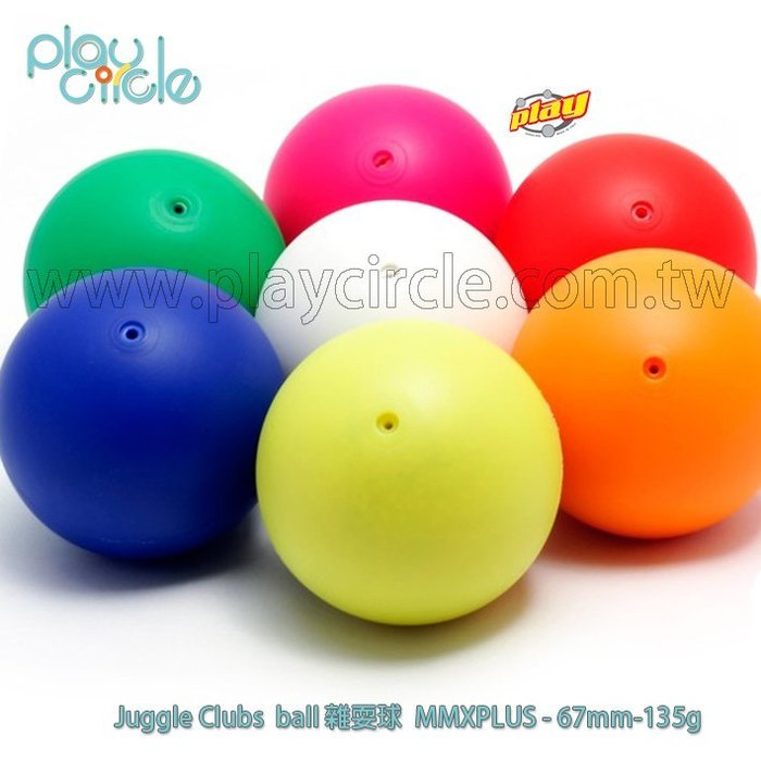 PLAY Juggle ball 雜耍球 MMXPLUS  67mm135g
