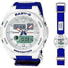 日本正版 CASIO 卡西歐 Baby-G 25週年 BAX-125-2AJR 女錶 女用 手錶 日本代購