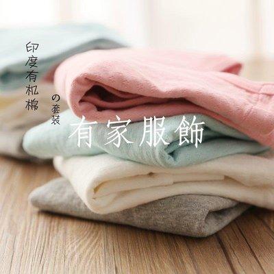 有家服飾【優選棉】環保印染男童純棉提花內衣套裝 寶寶秋衣褲棉毛衫