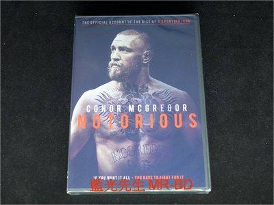 [DVD] - 寸嘴格鬥王:麥基格 Conor McGregor - Notorious