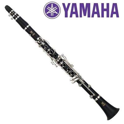 全新原廠公司貨 現貨免運費 Yamaha YCL-255 豎笛 黑管 單簧管 250二代 YCL255 Clarinet