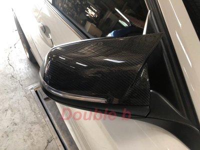 Double b BMW 寶馬 F20 F20 Lci F22 F30 F32 F34 碳纖維 後視鏡 交換式 品質優良