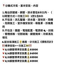 ❆歡樂空調❆Panasonic國際冷氣/K系列冷專/變頻冷氣/CS-K22BA2/CU-K22BCA2
