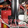 省油 F1-PLUS+ 外掛電腦~ E46/E39/E60/E90/E87/E65/X5/F10/F20/F30/E66