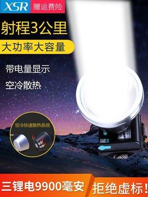 【安安3C】xsr頭燈強光充電超亮頭戴...