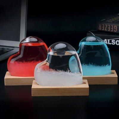 聖誕節情人禮物 新款愛心天氣預報瓶風暴瓶創意心形天氣預測瓶子情人節生日禮物