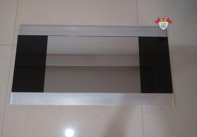 【龍城廚具生活館】【配件】櫻花烘碗機門板/面板Q7580ASXL
