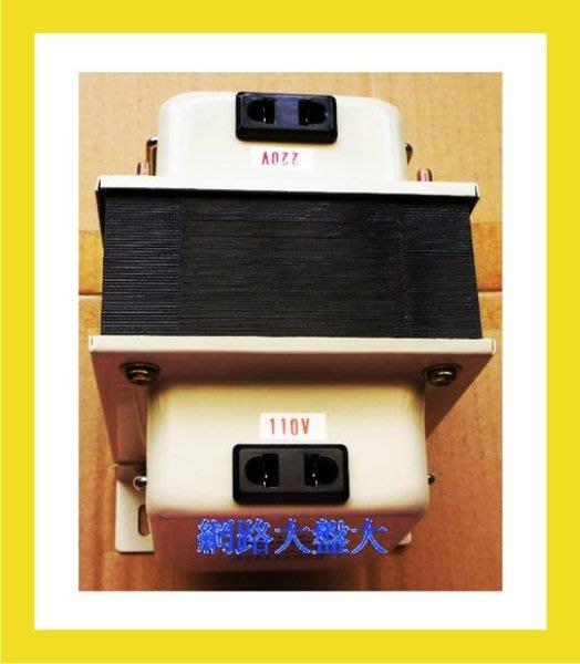 #網路大盤大#台灣製 AC110V↑↓ 220V 雙向升降壓變壓器 TC-1500 1500W 升壓器 降壓器