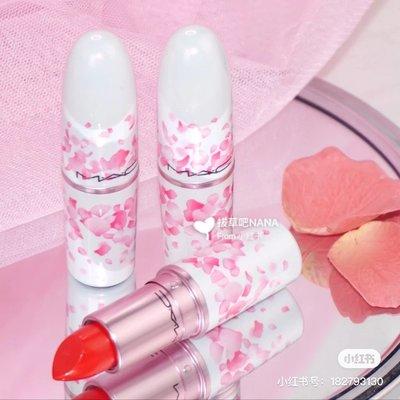 青歌彩妝特價!MAC/魅可櫻花限定唇膏sweet sakura/dozen carnations/snob