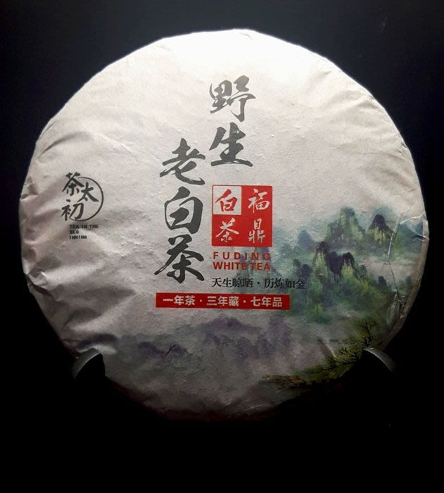 [茶太初] 2010 福鼎 野生老白茶 貢眉 350克