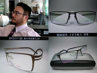 no screw frames Rx prescription eyeglasses CP Slights Tag OP