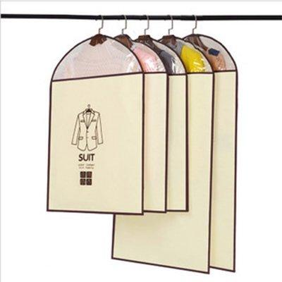 【菲力狗狗】韓流新款 高品質全新料韓版衣服防塵罩防塵套西服罩加厚款 (五件組) (E71)