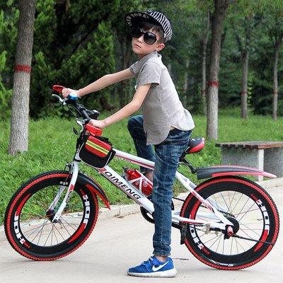 兒童自行車20/22寸男女孩單車8-9-10-11-12-15歲小學生山地中大童QM