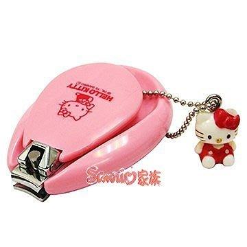 《東京家族》 Hello Kitty 粉色抗菌 指甲剪 蛋型