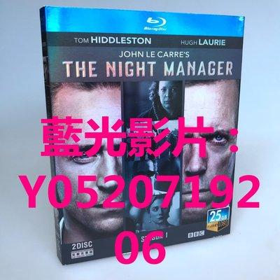 抖森 night manager/夜班經理 DVD/藍光