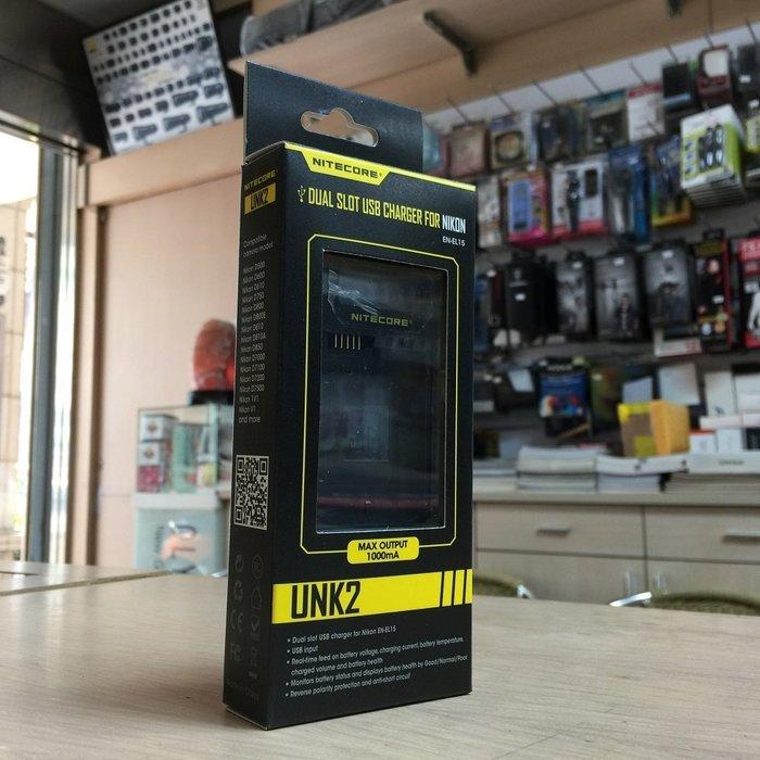 【華揚數位】【現貨】☆全新 NITECORE UNK2 USB 電量顯示 雙槽充電器 適用EN-EL15 公司貨