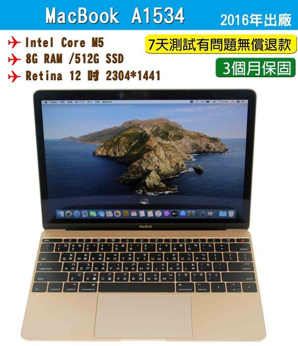 【開心驛站】二手APPLE MacBook A1534 12吋筆電 Core M5/8G/512GB玫瑰金