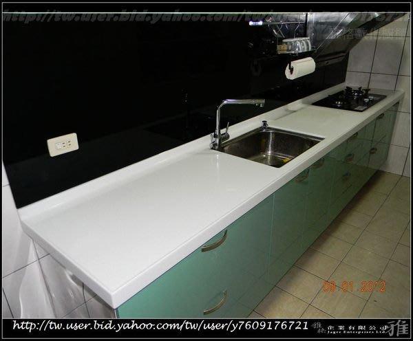 【雅格廚櫃】工廠直營~三星石、 櫻花玻璃爐 、不銹鋼桶身、結烤門板、烤漆玻璃
