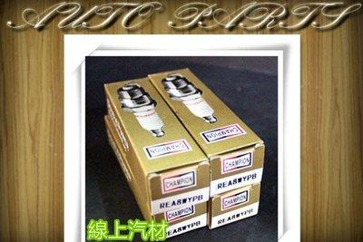 線上汽材 香檳 火星塞/REA8WYPB  LUXGEN U6/M7 MPV 16-