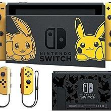 任天堂Switch主機 精靈寶可夢 Let's Go!皮卡丘限量同捆機 台灣公司貨 保固一年 +保護貼(小強模型)