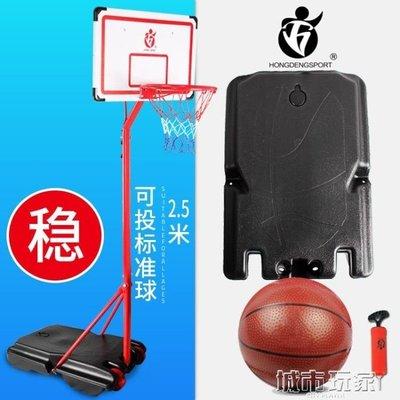 『格倫雅』籃球架 可投標準籃球籃球架 室內戶外可升降投籃框架子兒童籃球架^19956