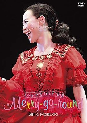 特價預購 松田聖子 Seiko Concert Tour 2018 Merry-go-round (日版通常DVD)最新